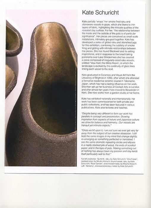 Blackwell-exhibition-leaflet-(2)