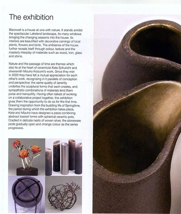 Blackwell-exhibition-leaflet